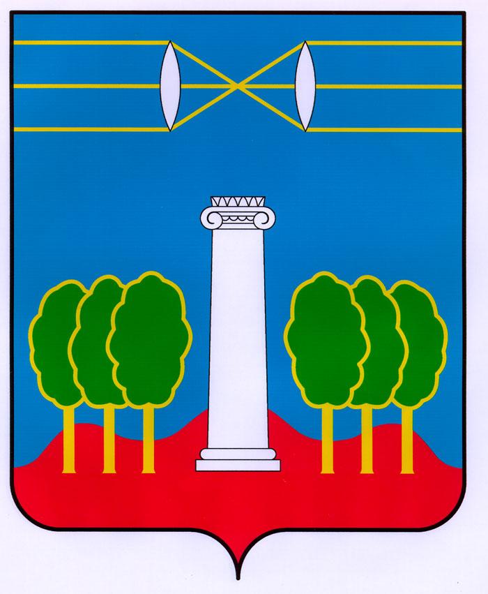 Герб - Красногорский район