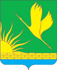 герб Шатурский район
