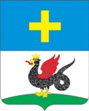 Каширский район герб