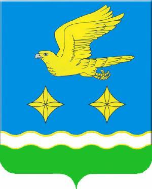 Ступинский район герб